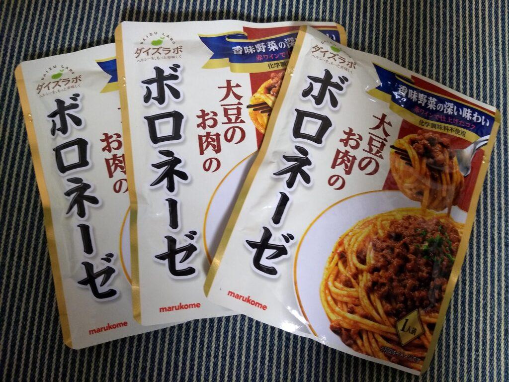 大豆のお肉のボロネーゼ 商品画像
