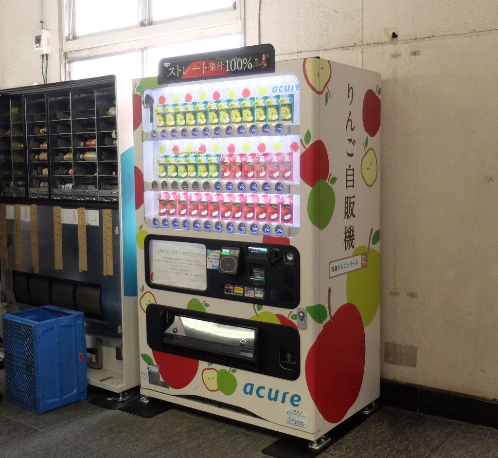 リンゴジュース自販機
