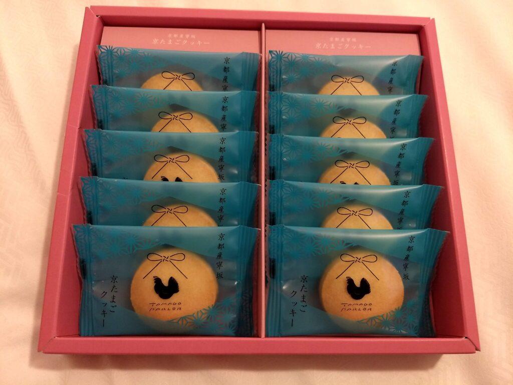 クッキー箱オープン