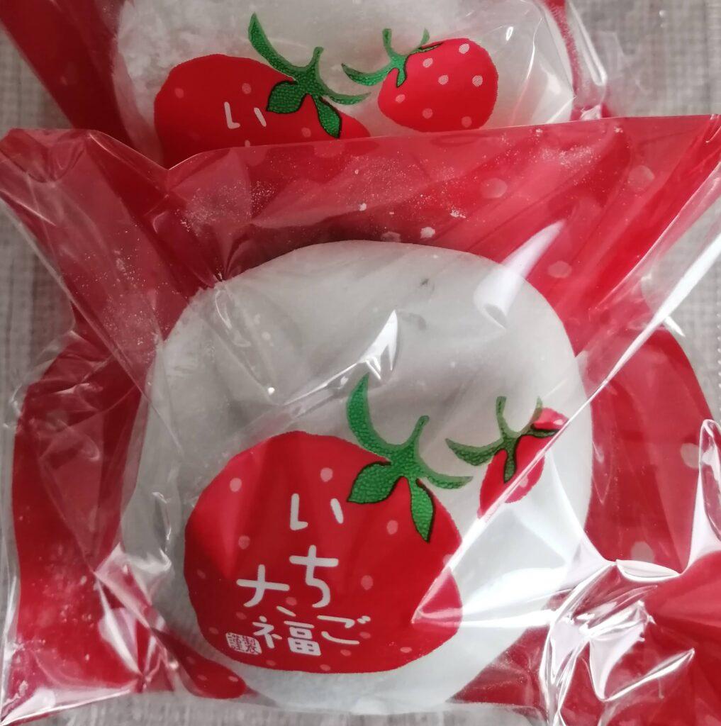 イチゴ大福 複数