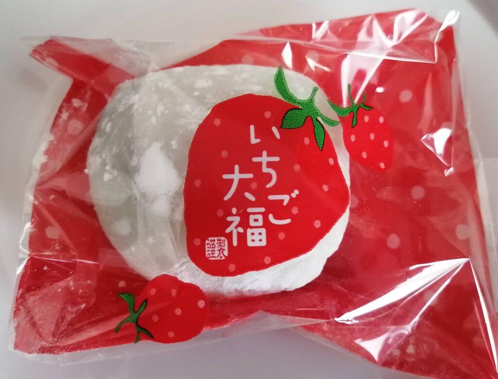 イチゴ大福 単体