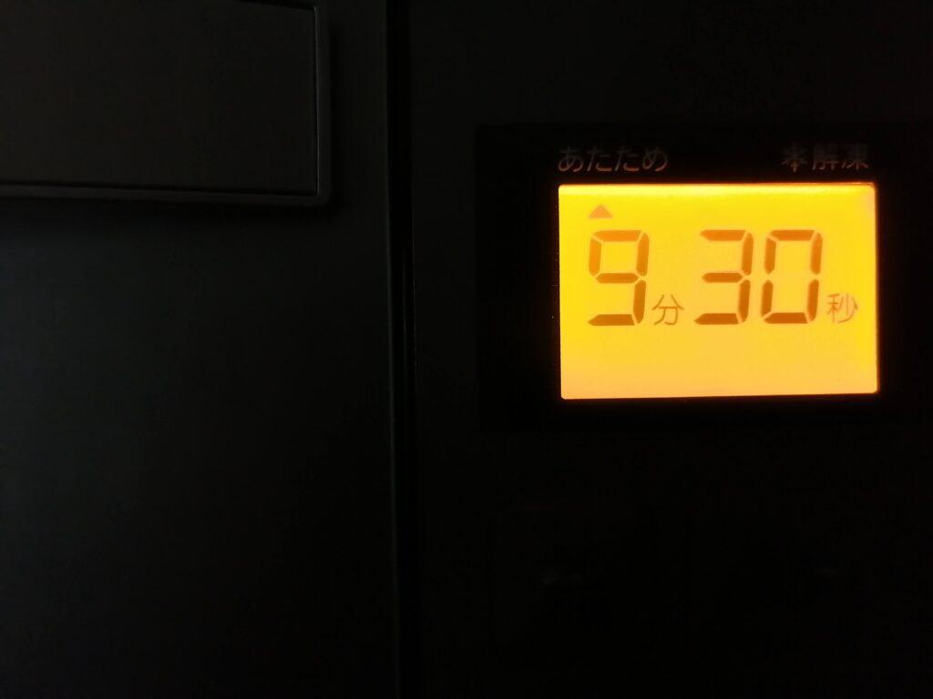 電子レンジタイマー セット時間