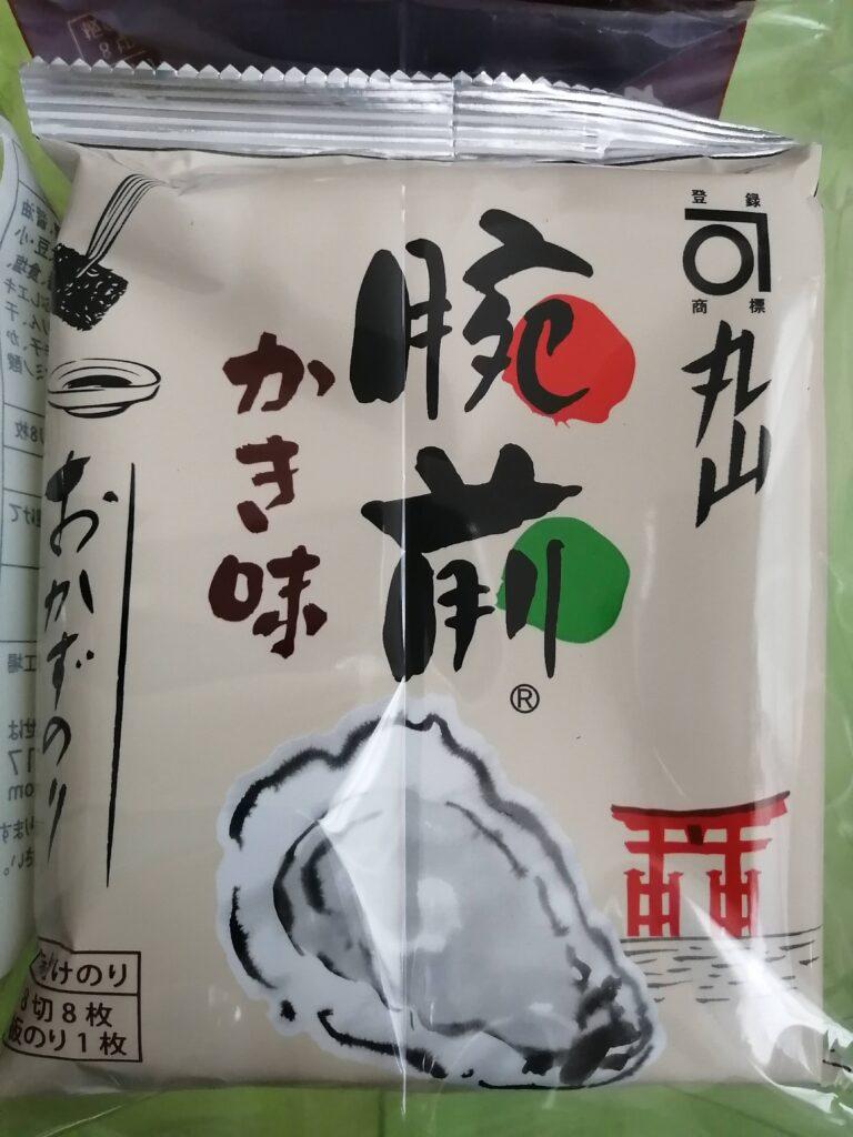 味付け海苔(かき味) 正面