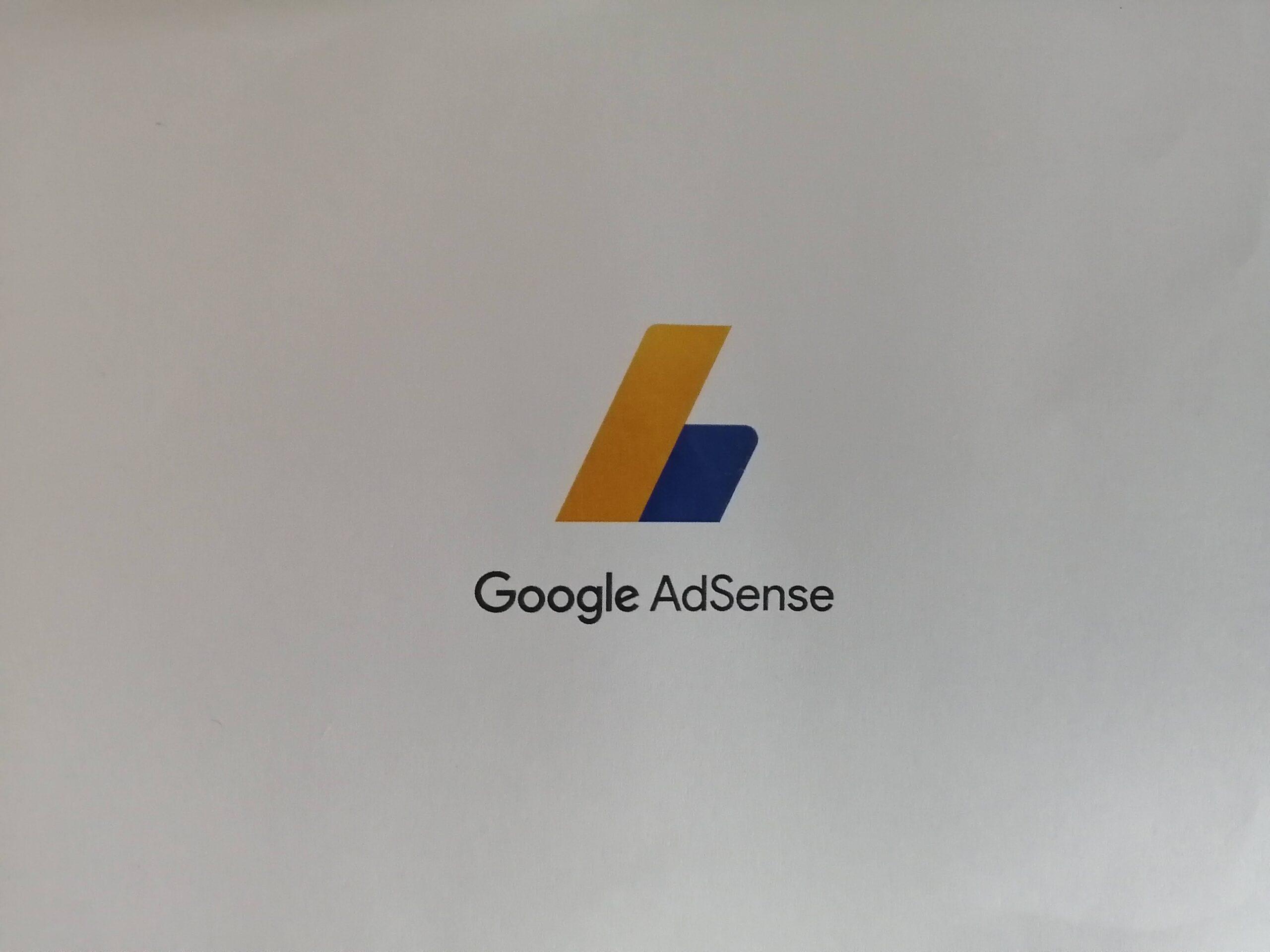 Google AdSense からの郵便物