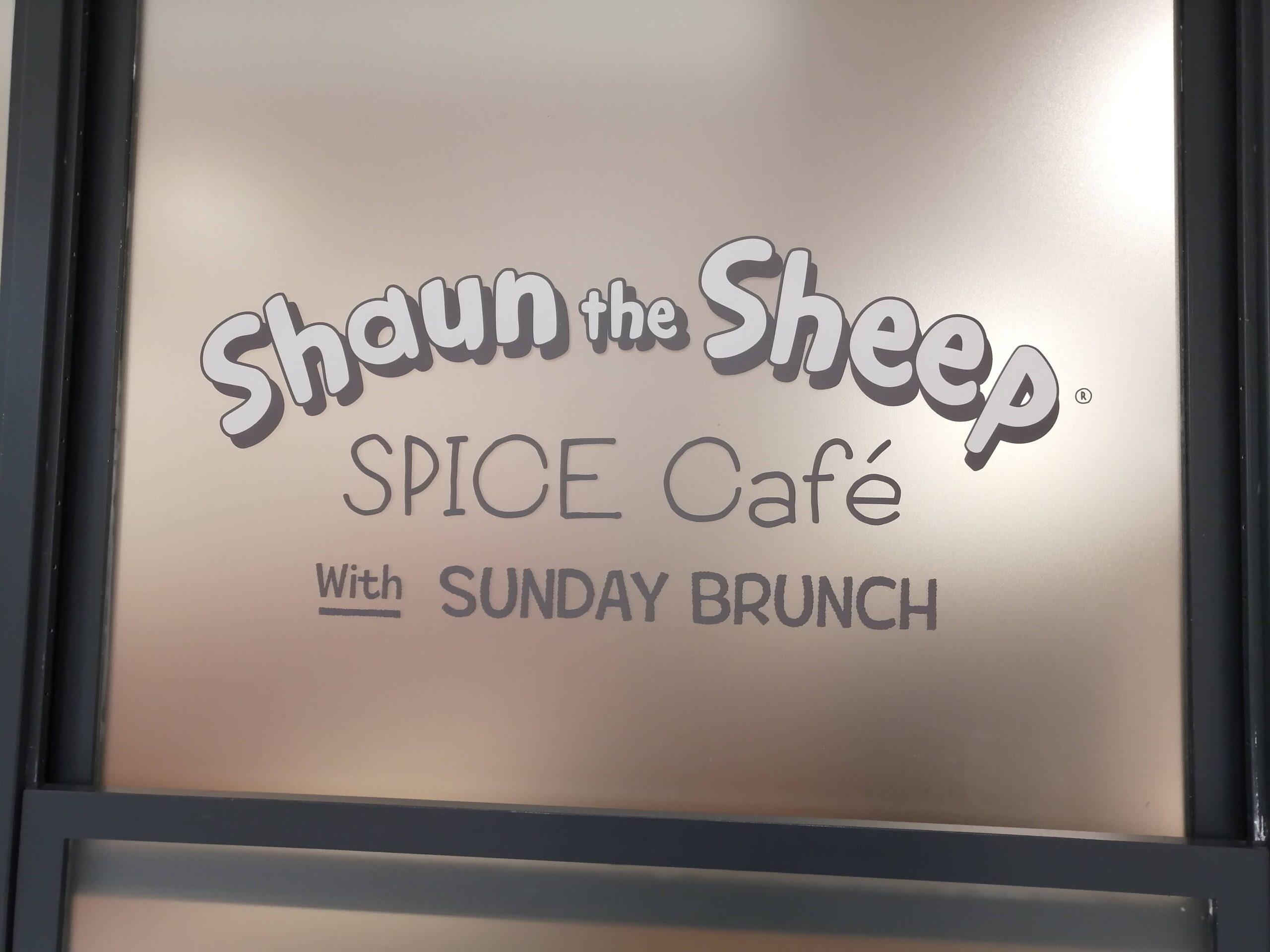 Shaun the Sheep SPICE Cafe