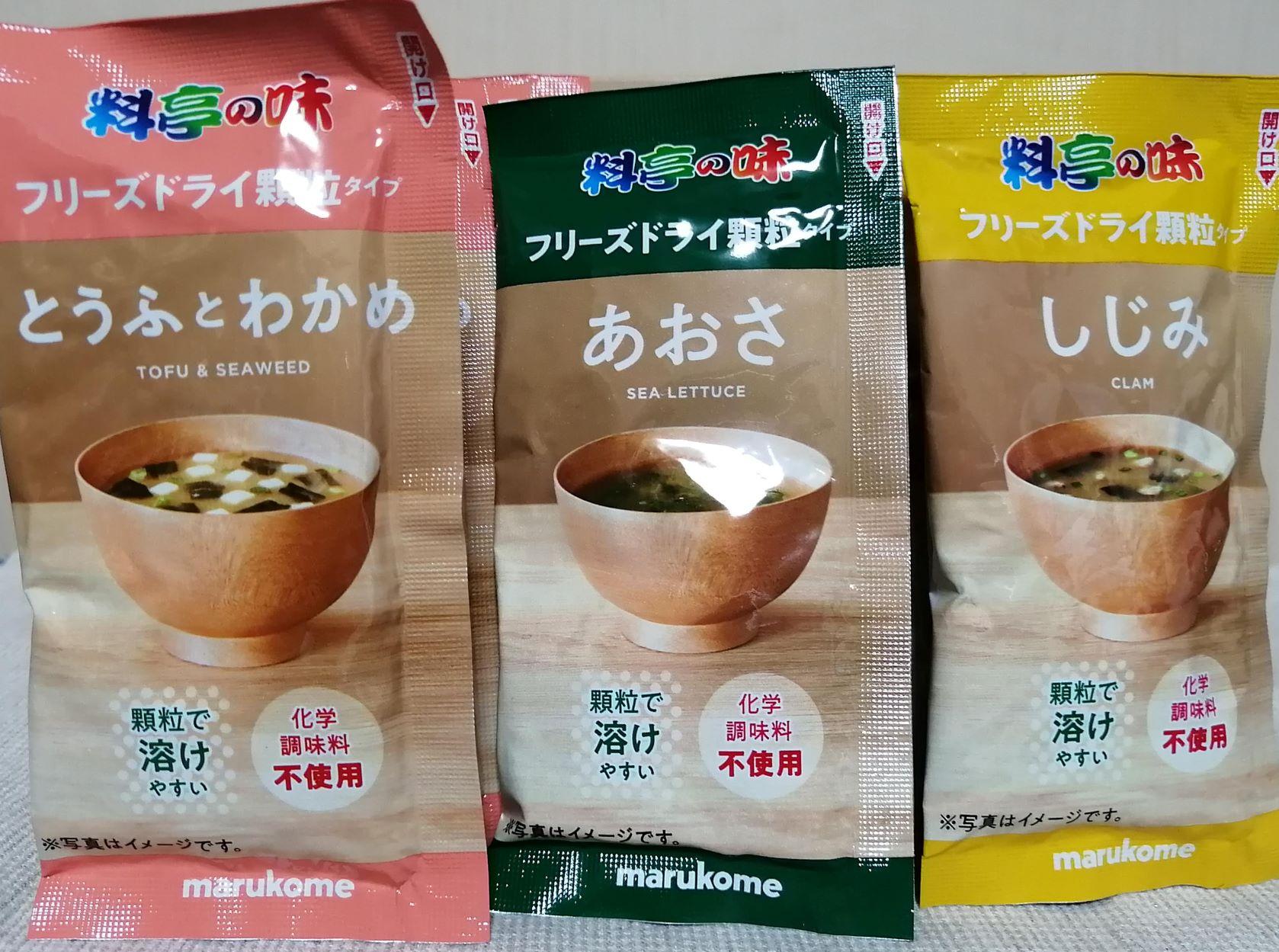 marukome 料亭の味