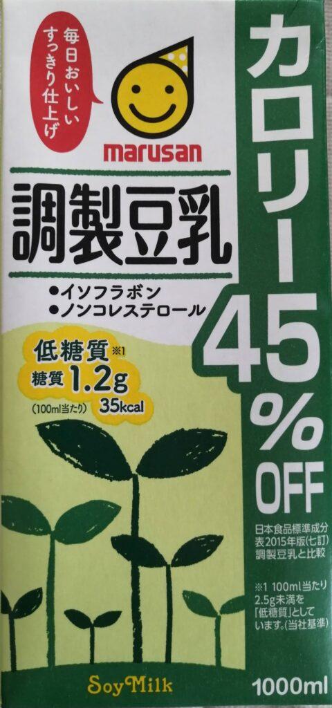 マルサン 調整豆乳 カロリー45%オフ