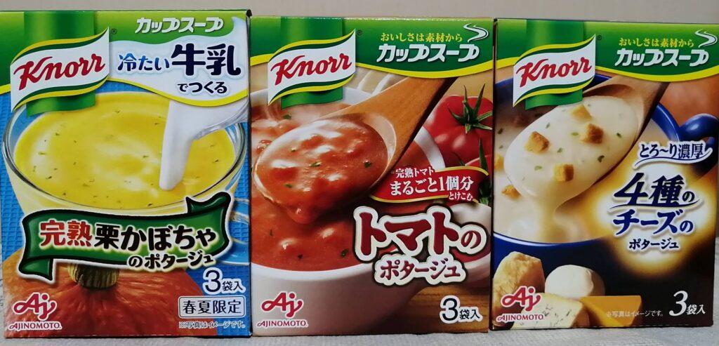 栗かぼちゃ・トマト・4種のチーズ 外箱 表