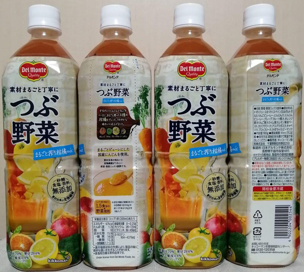 デルモンテ つぶ野菜   まるごと搾り柑橘mix 4面一覧