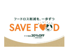 SAVE HOODのPOP